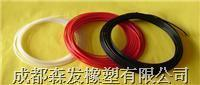 Wholesale conductive rubber product from china suppliers