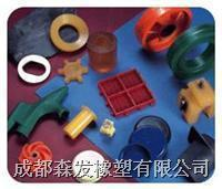 Wholesale silicone conductive rubber product from china suppliers