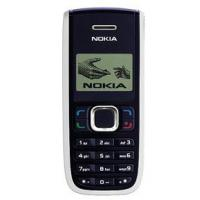 Wholesale CDMA Phone NOKIA 1255 from china suppliers