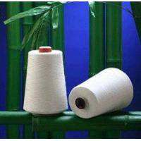 Wholesale Original BambooYarn from china suppliers