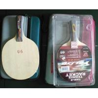 China Culture & Sport Balls & rackets pingpong rackets on sale