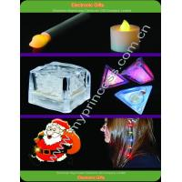 Wholesale >Products List>Electronic Gifts from china suppliers