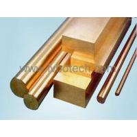 Wholesale other beryllium copper alloy from china suppliers