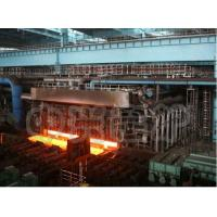 Buy cheap Metallurgical heat kiln Push steel furnace from wholesalers