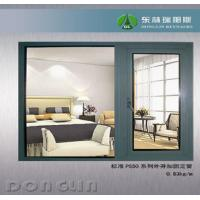 China Aluminum Alloy Casement Doors & Windows PS50 Outward Opening with Fixed Structure on sale