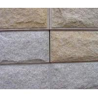 China Building Materials Wall stone for sale