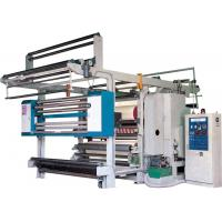 Wholesale Finishing Machine Calender from china suppliers