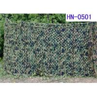 Wholesale Waterfowel blinds HN-0501 Camo Net from china suppliers