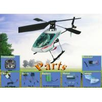 helecopter rc with S Dragonfly Mini Helicopter on Agusta additionally Helicopter Clipart besides Electric Helicopter Innovator Expert 3d 2 4 Ghz Elikoptero as well Rc Helicopter Parking Sim Free together with Century Rc Helicopter Products.