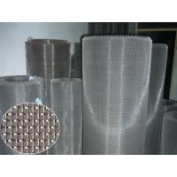 Wholesale Square Iron Mesh Square Iron Mesh from china suppliers