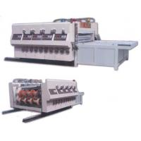 Wholesale YKS SERIES OF FOUR DIE-CUTTING MACHING PRINTING from china suppliers