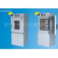 Buy cheap Experimental oven from wholesalers