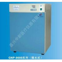 Buy cheap Hydro-barrier incubator from wholesalers