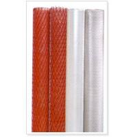 Wholesale stainless steel wire mesh Expanded metal mesh from china suppliers