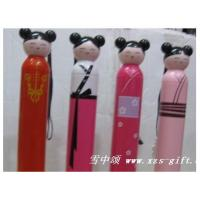 Wholesale ADVERTISEMENT GIFT Head Umbrella from china suppliers