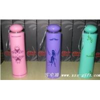 Wholesale ADVERTISEMENT GIFT Perfume Umbr from china suppliers
