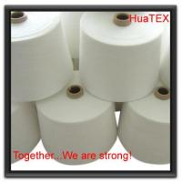 Wholesale P/V yarn, T/R yarn from china suppliers