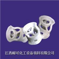 Wholesale Ceramic Tower Packing Ceramic Conjugate Ring from china suppliers