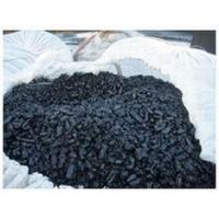 Wholesale Foaming Agent Product Bitumen from china suppliers