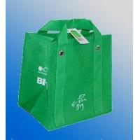 Wholesale .Green Bag-NWGB001 from china suppliers