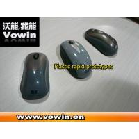 China Consumer Electronics HP mouse dummy sample on sale