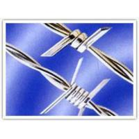 Buy cheap Zinc galvanized steel mesh Barbed wire from wholesalers