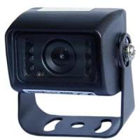 Wholesale Vehicle Rear View Systems Model:DF-8088 :Backup Cameras from china suppliers