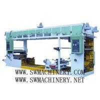 Wholesale Plastic Slitting And Recycle Machine GF Series from china suppliers