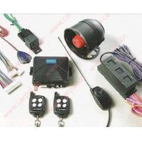 China FM One-way Car Alarm with Engine Starter (Golden_dragon) on sale