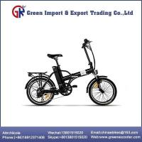 China Battery-removable Folding Electric Bike on sale