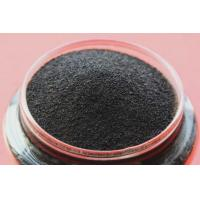 Buy cheap Spherical foundry sand from wholesalers