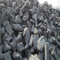 Buy cheap CARBON ANODE SCRAPS from wholesalers