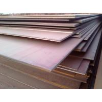 Wholesale RINA D shipbuilding steel plate best price from china suppliers
