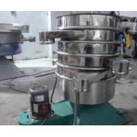 Wholesale Bulk pills pharmaceutical glaze vibrating sieve from china suppliers