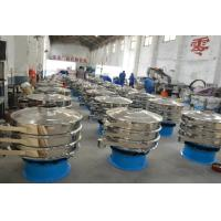 Wholesale Yeast production equipment rotary screen filter from china suppliers