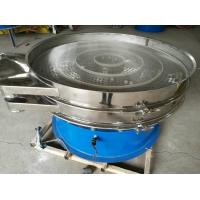 Wholesale High frequency vibrate horizontal screening machine for meal worm from china suppliers