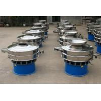 Wholesale Rotary vibrating screen Coconut Oil Centrifuge Separator for Sieving Classifying and Filtration from china suppliers