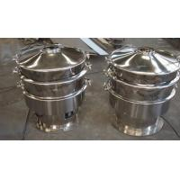 Wholesale China gold supplier vibration sieve for hemp protein powder from china suppliers