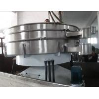 stainless steel rotary almond milk filter equipment