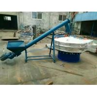 Wholesale china manufacturer sesame sieving machine with low price from china suppliers