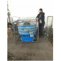 Wholesale China Tumbler screening machine for condiment with cylinder brush from china suppliers
