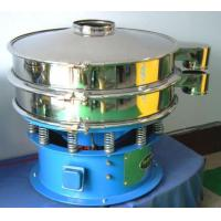 Wholesale rotary vibrating separator for whey or lactose from china suppliers