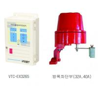 Wholesale Commercial Gas (Explosion-Proof) | VTV-EX2032/2040 from china suppliers