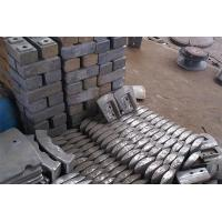 Buy cheap Heat-resistant wear-resistant parts from wholesalers