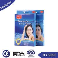 Buy cheap Long-lasting Physical Blue Cooling Hydrogel Migraine Plaster for Family Care from wholesalers