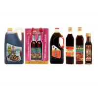 Buy cheap Black Sesame Oil from wholesalers