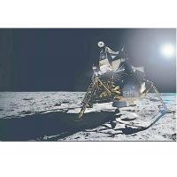 Buy cheap Item name: metal lunar module from wholesalers