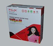 Wholesale Paper Carton Electronic product case from china suppliers