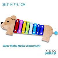 Wholesale Bear from china suppliers
