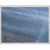 Wholesale Aluminum screens from china suppliers